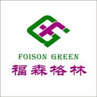 福森格林 FOISON GREEN 43 餐饮酒店 29021491