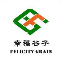 幸福谷子 FELICITY GRAIN 30 小食配料 34687276